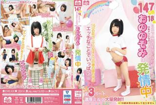 HSM-024 Studio Hime.STYLE  Age 18 And Barely 5' - This Barely Legal Teen Trap Is Ready To Breed - Nozomi Ono