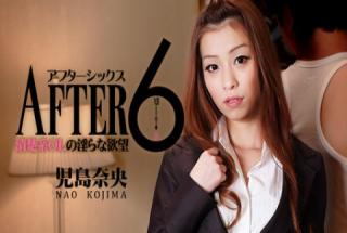 Nao Kojima: After 6 - Professional Office Lady was So Sluttish